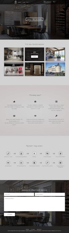 """Maestro Design"" - корпоративный сайт-портфолио"