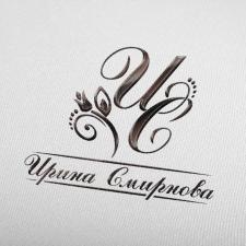 Логотип-монограмма, г. Ростов-на-Дону, РФ