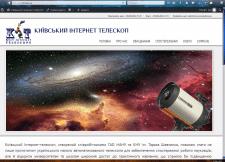 Официальный сайт проекта