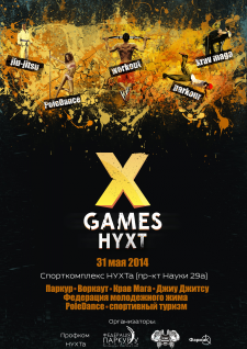 X Games HYXT