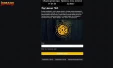 Создание back-end для квест сайта
