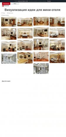 3D визуализация интерьеров и экстерьеров