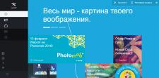 wacom.kiev.ua - графические планшеты