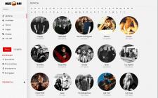Muzoha | Музыкальный сервис | Портал аудио