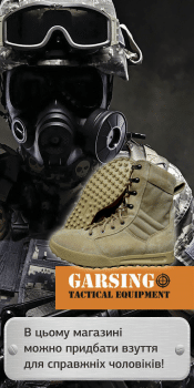 Плакат для Garsing