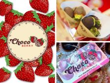 Chocoberry- клубника в шоколаде