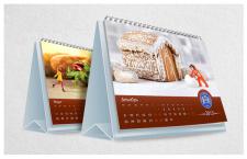 Календарь Кулиничи 2013