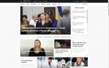 сайт канала новостей