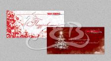 корпоративные поздравительные открытки