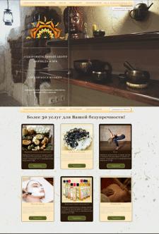 редизайн сайта Спа салона