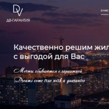 Продающий Landing Page для риэлторского агентства