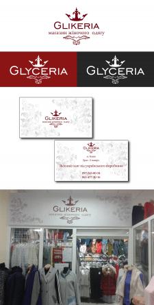 Логотип + визитка + вывеска