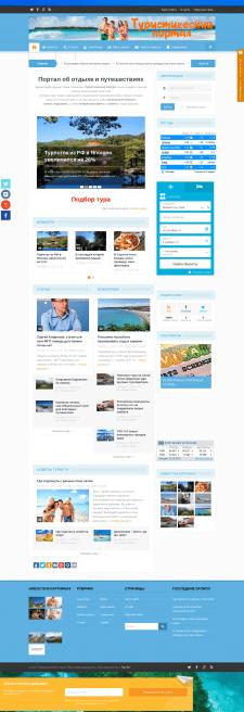 Разработка и оптимизация туристического сайта