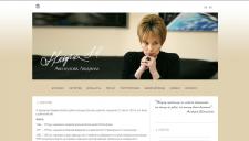 Сайт для общественного деятеля