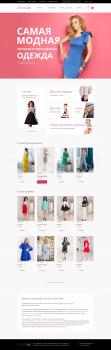 Оптовый магазин модной одежды «Dress-code-style»