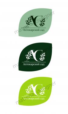 "Логотип для парка ""Аптекарский сад"""