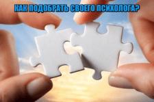 Статьи по психологии и на другие темы