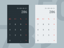 Калькулятор для Android