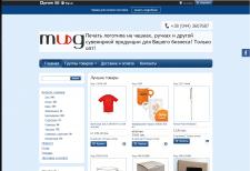 парсер для магазина mug.kiev.ua