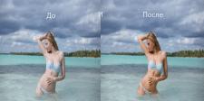 Бьюти ретушь пляжных фотографий