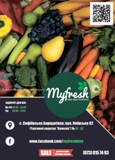 Myfresh-flayer