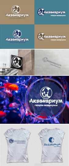 Aquauanarium