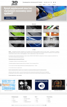 3dplast.net (wordpress woocommerce)