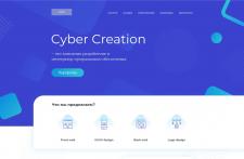 Cyber Creation Team (corporate portal)