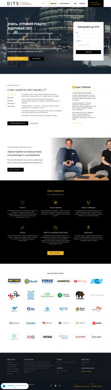 Сайт для IT-курсов