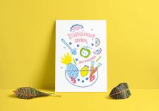 Иллюстрация для детского кулинарного кружка