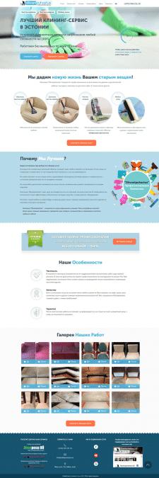 Mööblipuhastus - Лучший клининг-сервис в Эстонии