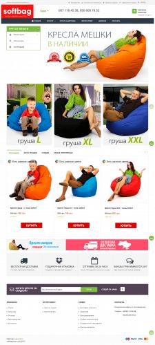 Разработка softbag.com.ua