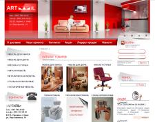 интернет магазин мебели Артиль