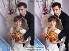Ретушь свадебного фото