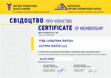 сертификат ТПП Украины