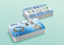 Календарик для православного интернет-магазина