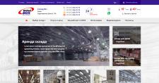 UniBox - Корпоративный сайт под ключ