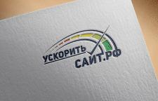 ускорить сайт.рф