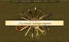 Наполнение каталога Интернет-магазина подарков