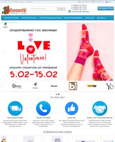 Магазин детских носков и колгот konosochki