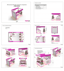 PinkBar (нестандартные подарки)