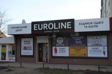 "Наружная реклама торгового центра ""Евролиния"""