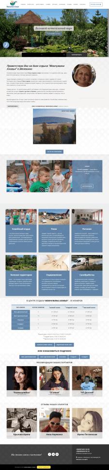 Сайт цента отдыха (дизайн+разработка+бронирование)