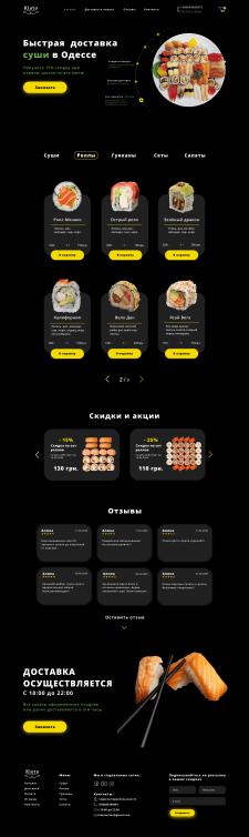 Дизайн веб-сайта для ресторана японской еды