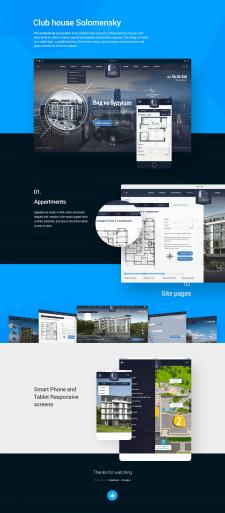 Solomensky website