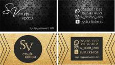 Разработка визитки для студии красоты