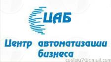 логотип cab