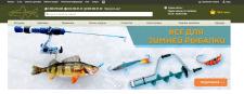 Контент-менеджер рыболовного сайта