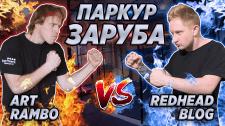 Обложка видео на Ютуб