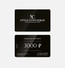 Подарочный сертификаты, упаковка для «STYLE CONCIE
